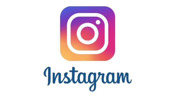 Como saber quem visitou o meu perfil no instagram
